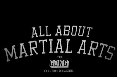 【Special】特別寄稿。ゴング格闘技復刊に向けて──松山郷「ゴング格闘技は2019年の春に向かいます」