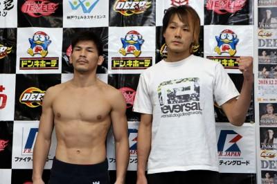 Nagakura vs Ohara