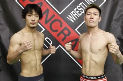 Takiguchi vs MG