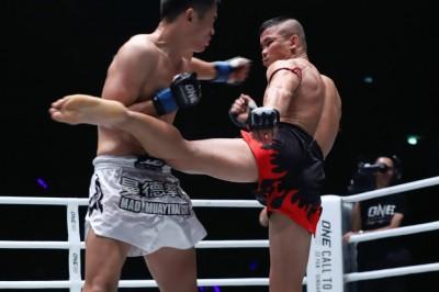 Nong-O Gaiyanghadao