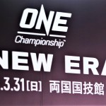 【ONE90】東京大会、全カード発表。V.V Mei、トノンも出場で全16試合──トイレ休憩は大丈夫?