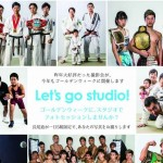 【Special】悠久のひとひらに掛ける想い、長尾迪氏があなたの今を刻む。Let's go studio!