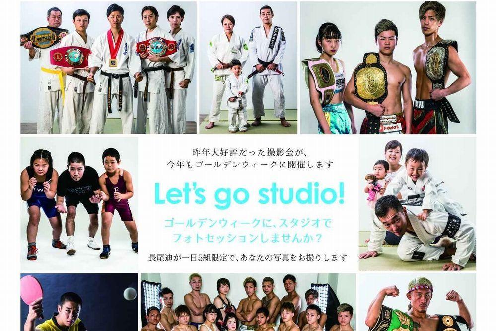 Let's go to Studio