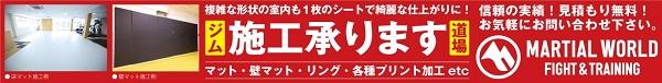 【NOGI Worlds2021】ハイサム、無念。優勝候補─結果3位─のフェヘイラに0-7で2回戦負け