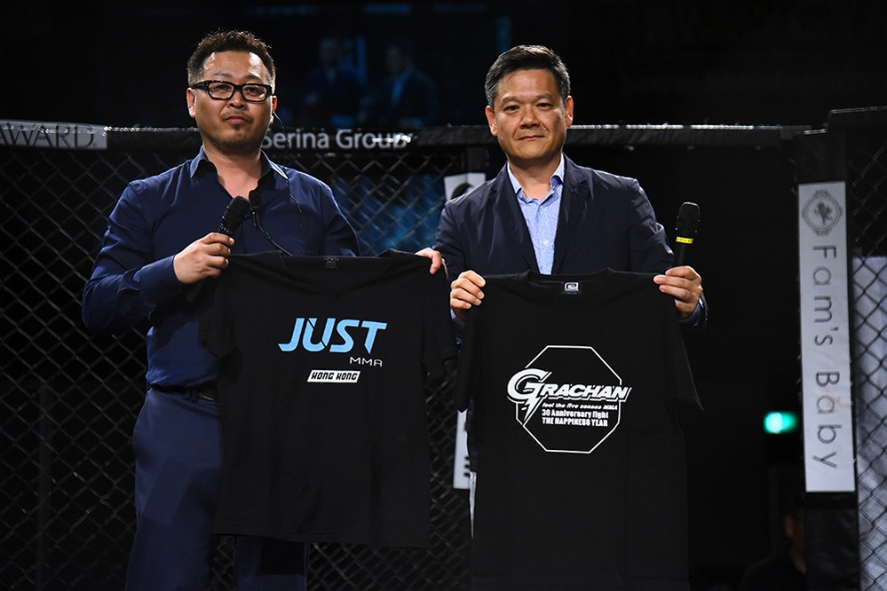 Grachan & Just MMA