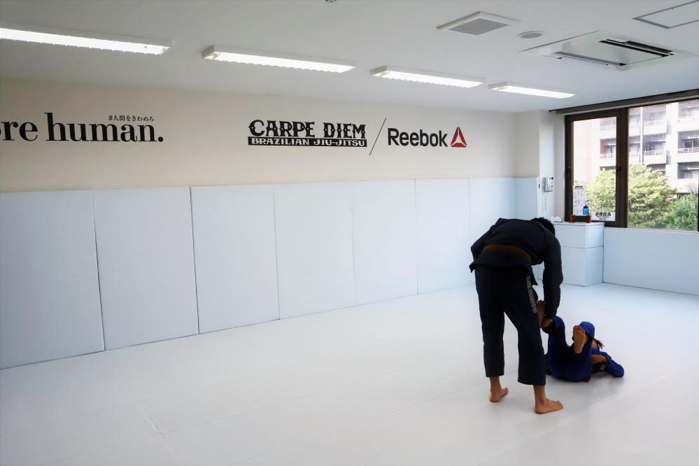 Carpe Fukuoka