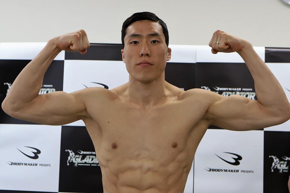 Ki Wonbin