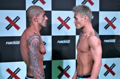 Silva vs Kintaro