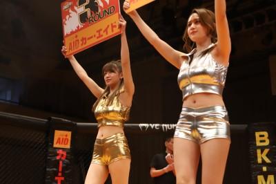【Monday Ring Girl】DEEP87 Impact
