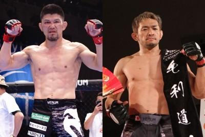 Omigawa vs Mouri