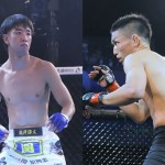 【Pancrase310】パンクラス11月大会で瀧澤謙太が、修斗からの刺客=石井逸人と対戦