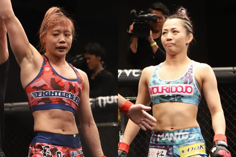 Watanabe & Sato