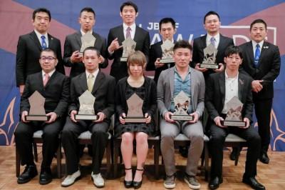 【JBJJF】2018年度年間表彰式。アダルト黒帯1位は井田悟。特別表彰は澤田&湯浅、殿堂入りは橋本&関根