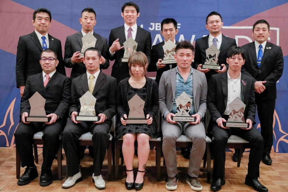 JBJJF Ranking ceremony