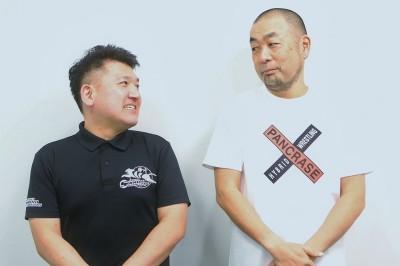 Kitamori vs Sakamoto