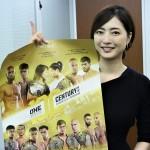 【ONE100】大会サポーター、八木沼純子さんのフィギュア強化&普及論からMMAが学べること