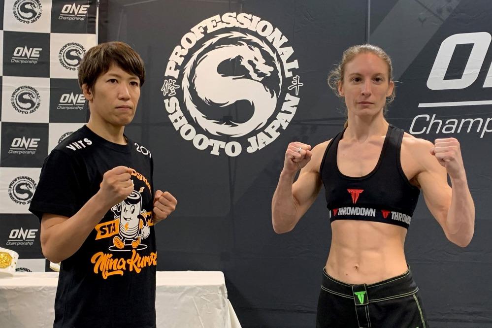 Kurobe & Tanja Angerer
