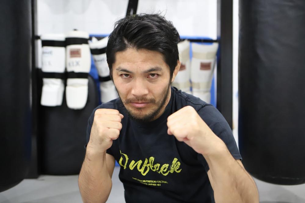 Osawa