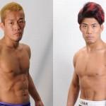 【DEEP93】追加カード、DJ.taiki✖オーロラ☆ユーキ。大塚隆史は2年2カ月振りの実戦復帰=高野優樹と対戦