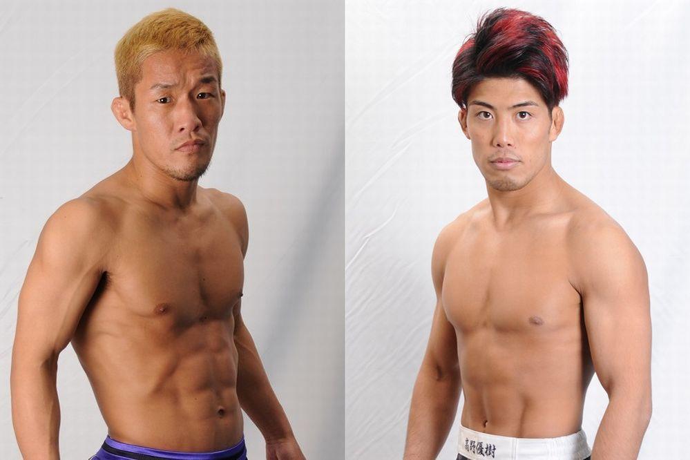 Otsuka vs Takano