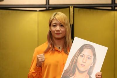 Watanabe Kana