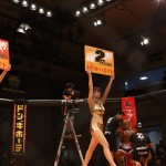 【Monday Ring Girl】DEEP85