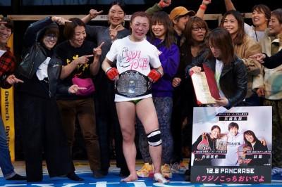 【Pancrase311】RNCで一本勝ち。ついに藤野恵実の腰にベルトが巻かれた!!