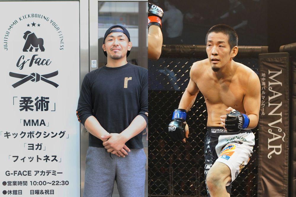 Harada vs Taki
