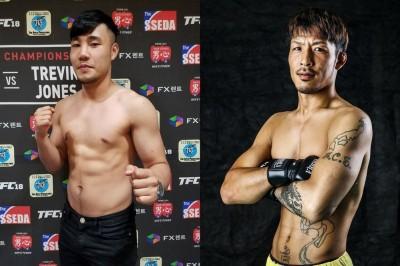 【NEXUS19】フェザー級王座決定戦トーナメントにパン・ジェヒョク、佐々木郁也、成嶋りょう等が参戦
