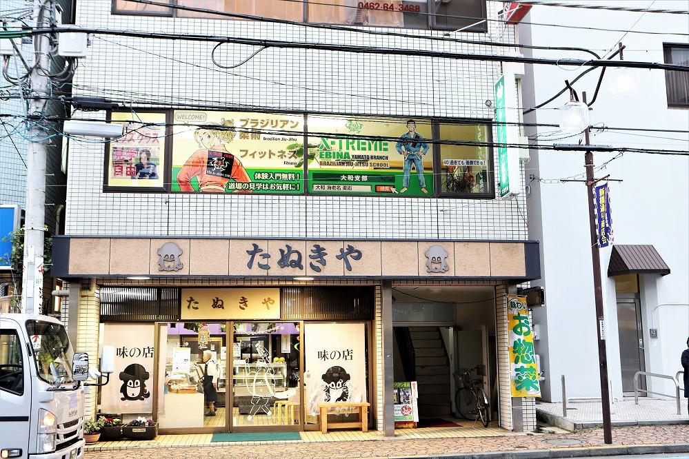 X-tream Ebina Yamato