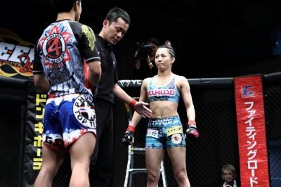 Emi Sato