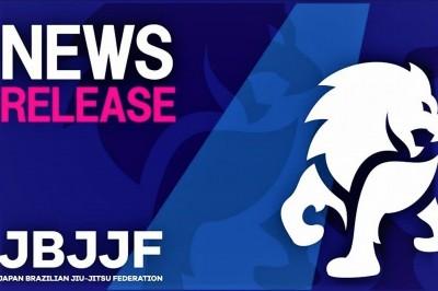 【JBJJF】日本ブラジリアン柔術連盟が、2月28日~3月15日の間の大会開催中止を発表。参加者には返金