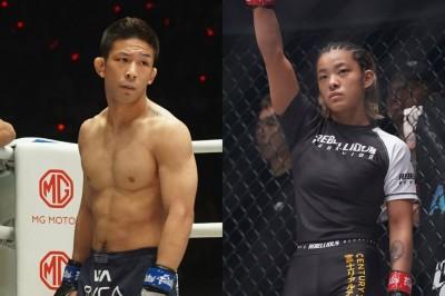ONE108「Warrior's Code」 (2月7日)──松嶋こよみ&平田樹、2020年初戦──対戦カード