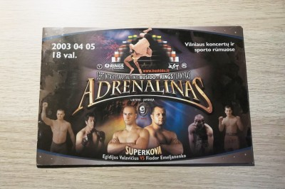 【The Fight Must Go On】イベントプログラム・シリーズ─01─2003年4月5日、リトアニア・ブシドー