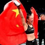【UFC248】試合結果 歴史に残る殴り合いを制したジャン・ウェイリが世界女子ストロー級王座防衛成功!!