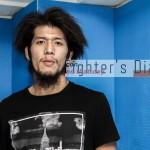 【Fighter's Diary con on that day】「試合がない日々」を生きる上迫博仁の声 on 2016年9月17日