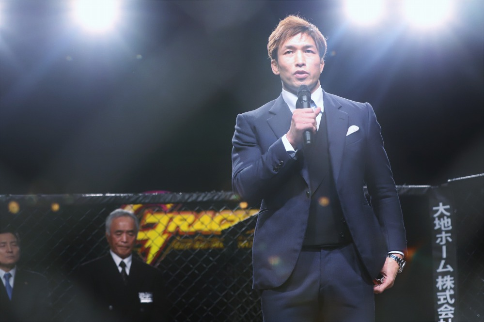 Kazuyuki Miyata