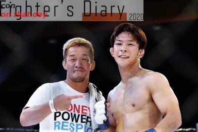 【Fighter's Diary con on that day】「試合がない日々」を生きる松嶋こよみの声 on 2015年8月7日