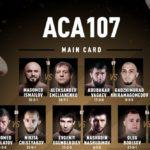 【ACA107】計量終了 アレキサンダー・エメリヤーエンコとイスマイロフの体重差は22.5キロ!!