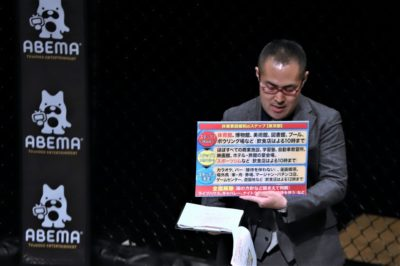 【Special】WithコロナのJ-MMA─02─ABEMA北野雄司Pに訊く<後編>「一致団結して陳情に行くことも」