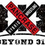【Pancrase318】9月27日開催のパンクラス317はプロモーション史上初の無観客大会に