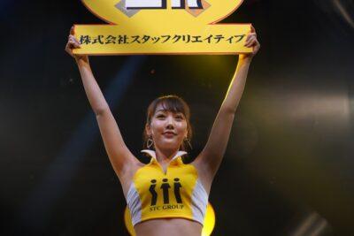 【Monday Ring Girl】Pancrase312