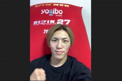 【DEEP103】藤田大和に挑戦、伊藤裕樹─01─「良いヤツですよね。もう1回勉強してもらえれば良いかな」