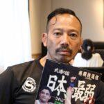 【VTJ2021&Shooto2021#07】坂本一弘代表に訊く、VTJ─01─「日本最弱……、胸を張って良い敗北」
