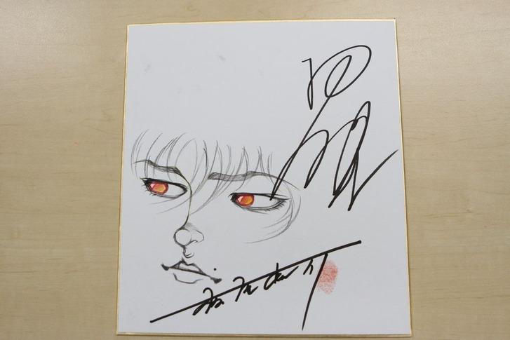 Itagaki & Okami  autograph