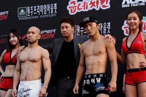 Tamura vs Kim Soo-Chul