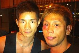 Yang & Sone