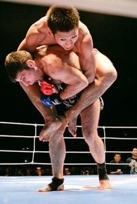 (C)BUSHIDO MMA