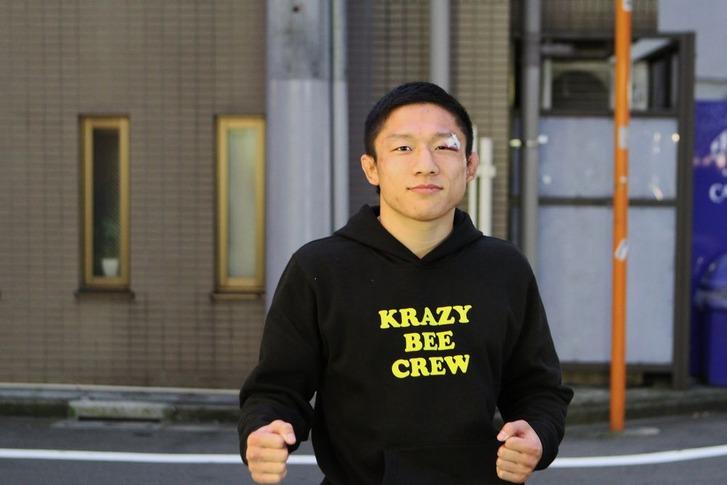 Kyoji Horiguchi