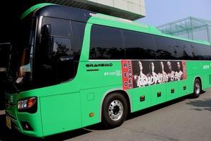 RFC Fighters' Bus